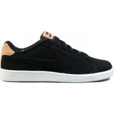 Nike Court Royale Prem 805556-004